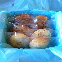 アメリカンクッキー ベイカーズチョイス 8枚入 箱入