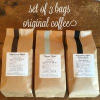【送料込】定番のブレンド豆 3種セット 200g × 3bags