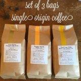 【送料込】焙煎士お勧めコーヒー3種セット 200g × 3bags